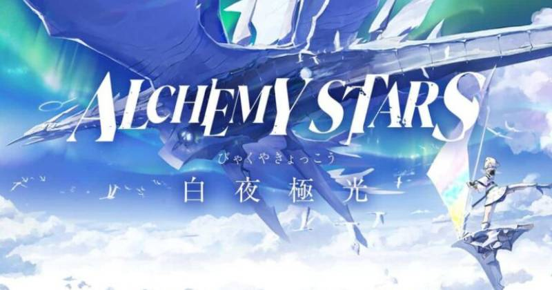 How to level up Fast in Alchemy Stars the Best progression Guide