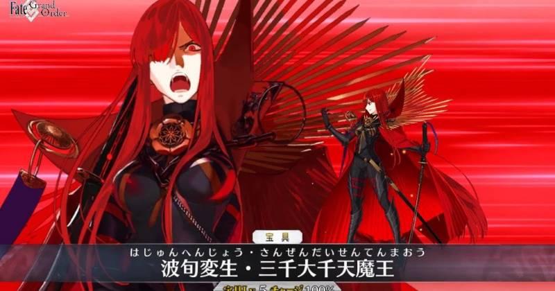 Fate Grand Order The New Servant Demon King Nobunaga in-depth review