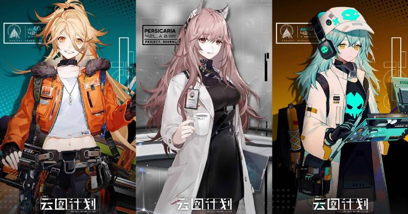 Girls Frontline Pre Release Characters of Project Neural