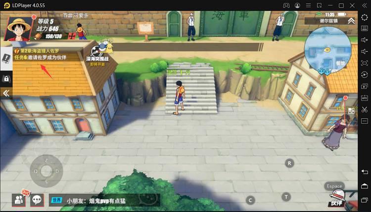Jouer à One Piece Fighting Path sur PC
