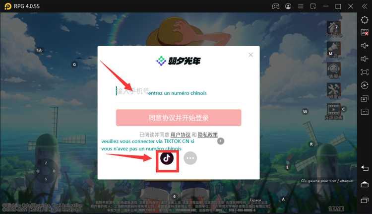 Saisir un numéro mobile en chine