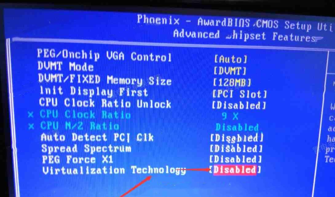 Aktifkan Teknologi Virtualisasi (VT) di desktop dan laptop HP