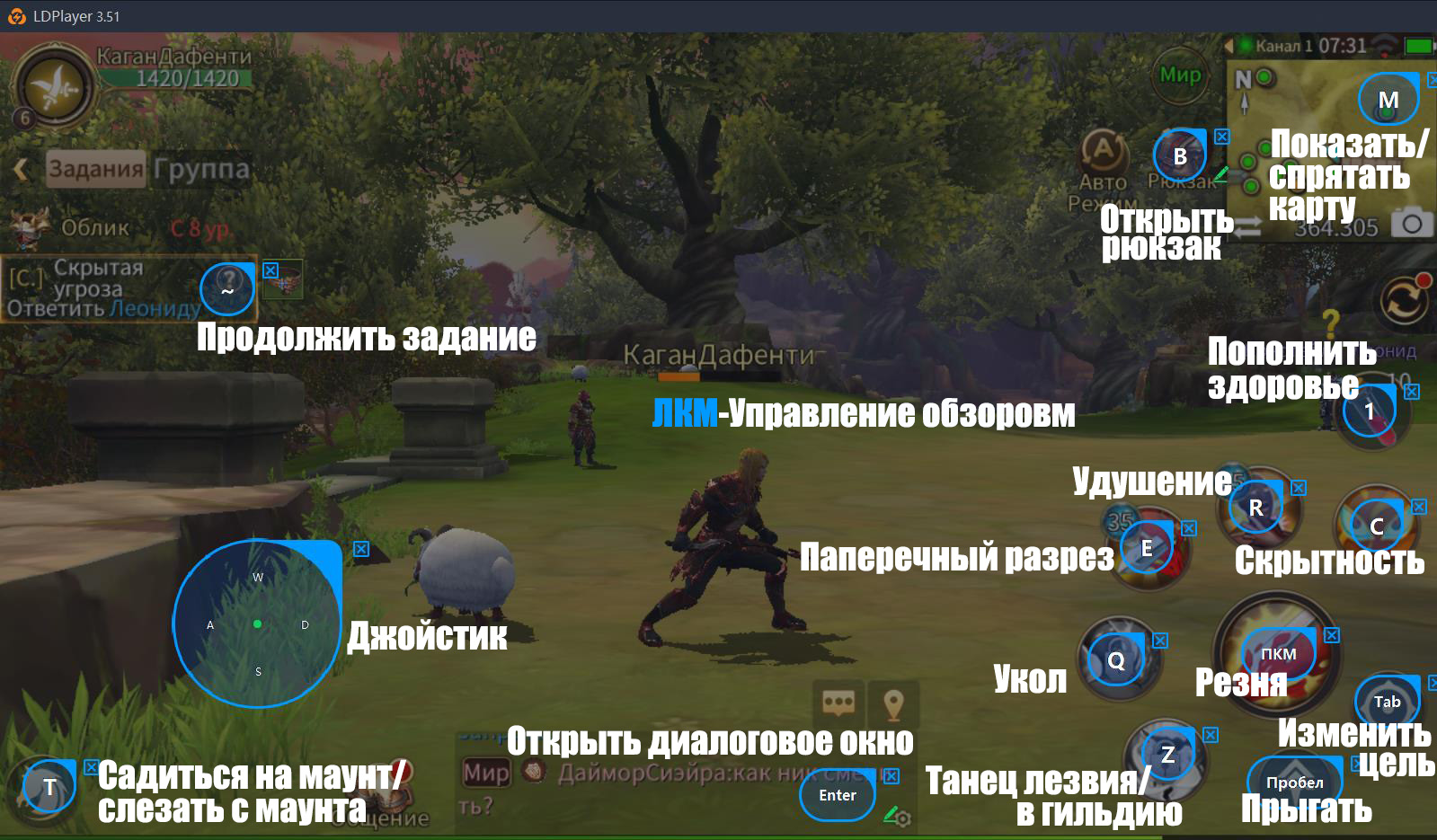 Как играть в Era of Legends на ПК