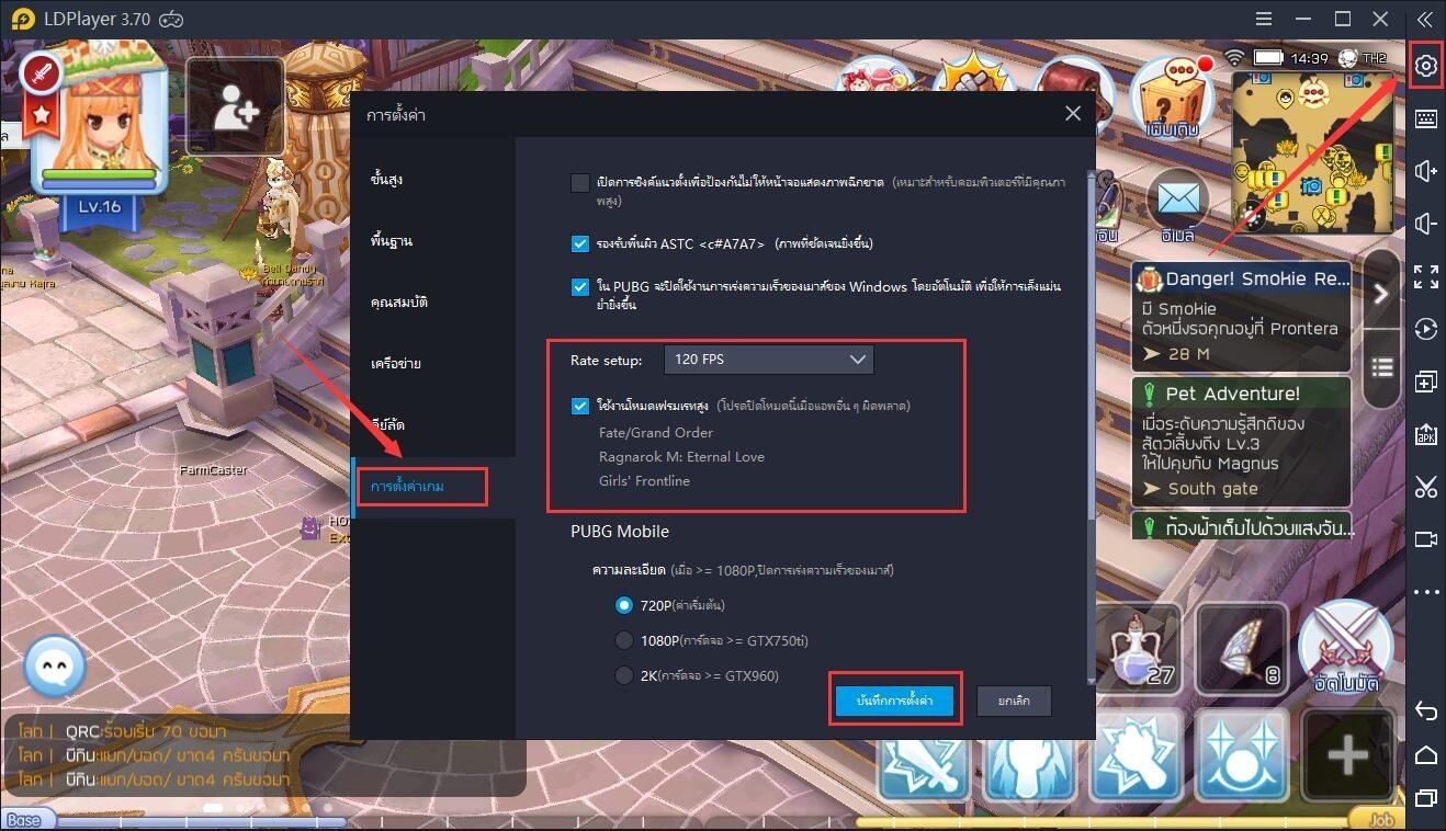 คำแนะนำในการเล่น Ragnarok M: Eternal Love บนพีซีด้วยอีมูเลเตอร์ LDPlayer ที่ดีที่สุด