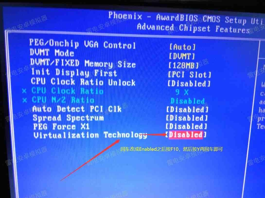 วิธีการตั้งค่า BIOS ของเปิด VT สำหรับคอมพิวเตอร์(โน๊ตบุ๊ค) HP