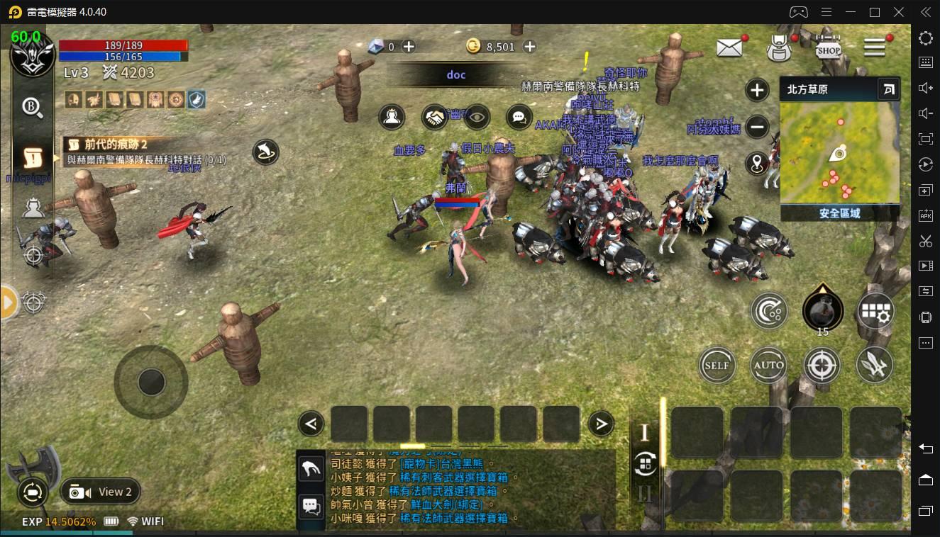 《王國Kingdom:戰爭餘燼》遊戲掉幀、卡頓的解決辦法