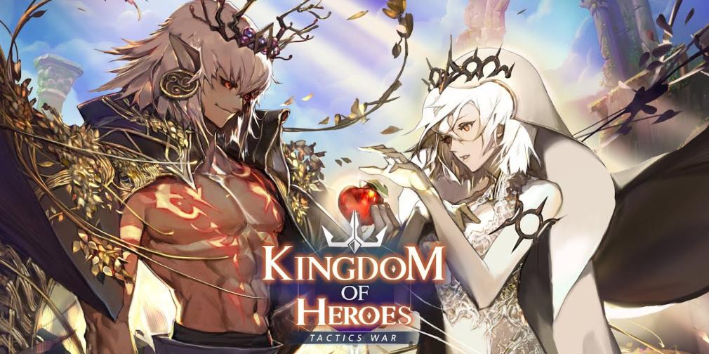 Kingdom of Heroes: Tactics War: How to P...