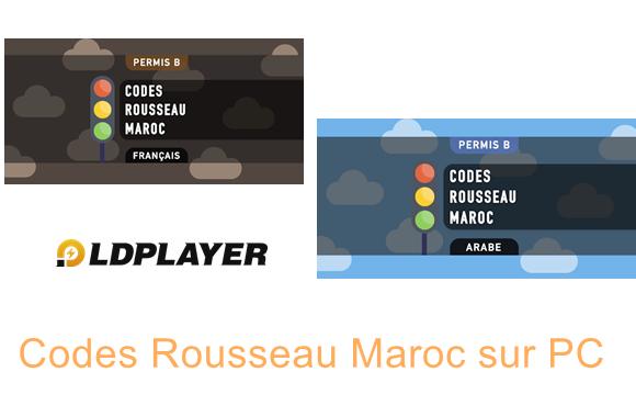 Utiliser Codes Rousseau Maroc sur PC